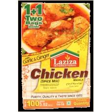 chicken masala mix 100g