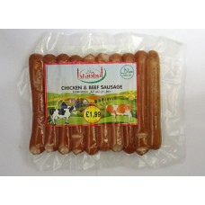 ISTANBUL CHICKEN&BEEF SAUSAGES