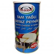 ISTANBUL TAM YAGLI(WHITE CHEESE)