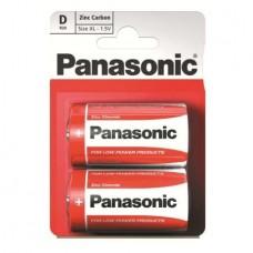 PANASONIC R20R D BATTERIES