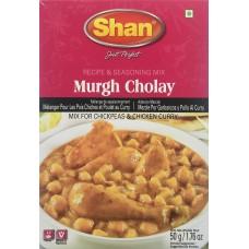 murgh cholay 50g