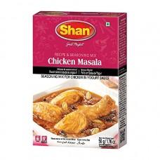 chicken masala 50g mix
