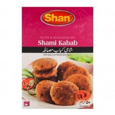 shami kabab 50g mix