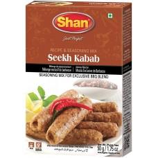 seekh kabab recipe&seasoning mix 50g