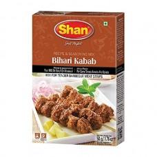 bihari kabab 50g mix