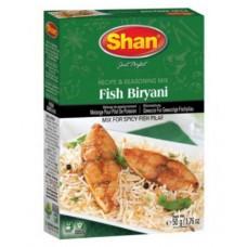 fish biriyani mix 50g