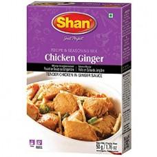 chcciken ginger50g mix