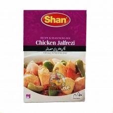 chicken jalfrezi mix 50g
