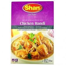 chicken handi recipe&seasoning mix 50g