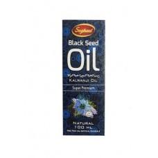 SOGHAAT BLACKSEED OIL