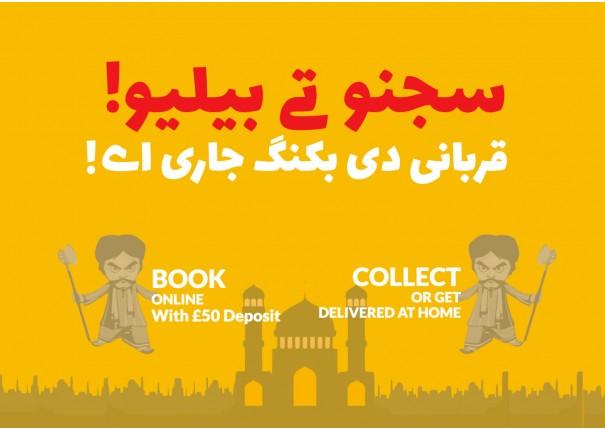 Qurbani Booking